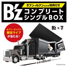 B'z COMPLETE SINGLE BOX Trailer Edition(セブン-イレブン限定完全予約受注生産)