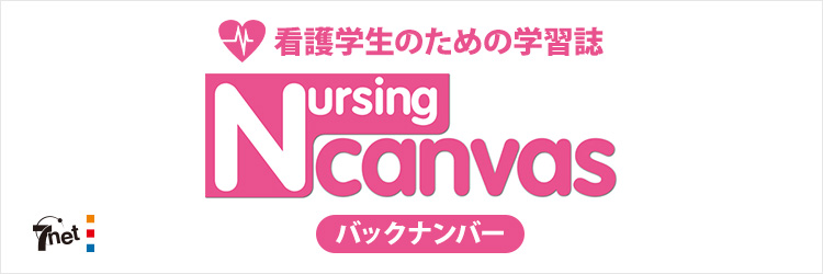 nursing canvas