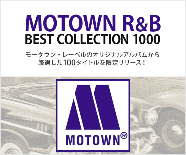 MOTOWN R&B BEST COLLECTION 1000