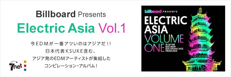 Billboard Presents Electric Asia Vol.1