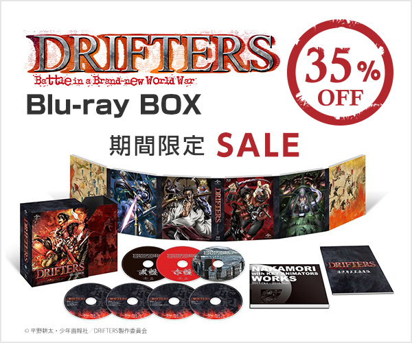 DRIFTERS Blu-ray BOX(SALE)