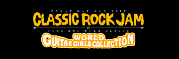 CLASSIC ROCK JAM & WORLD GUITAR GIRLS COLLECTION