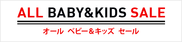 ALL BABY&KIDS SALE