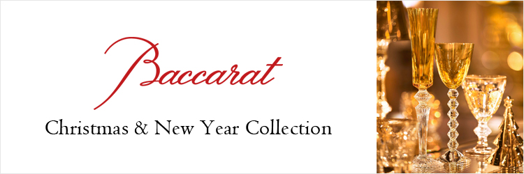 Baccarat Christmas & New Year Collection
