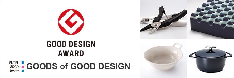 GOODS of GOOD DESIGN