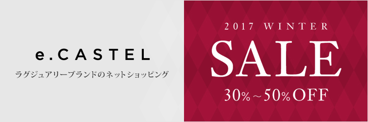 e.CASTEL 2017 WINTER SALE