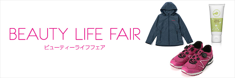 BEAUTY LIFE FAIR