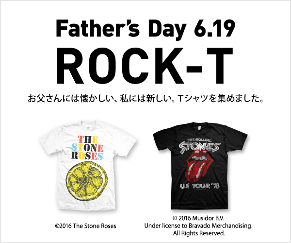 Father's Day 6.19 ROCK-T