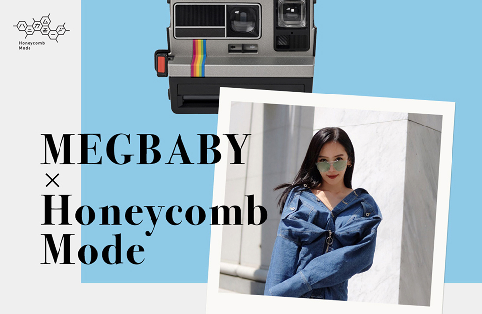 MEGBABY×Honeycomb Mode CATCH THE LATEST TREND!