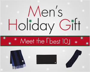 Men's Holiday Gift