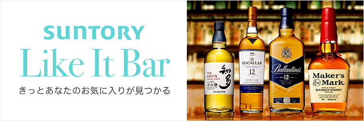 Suntory Like It Bar