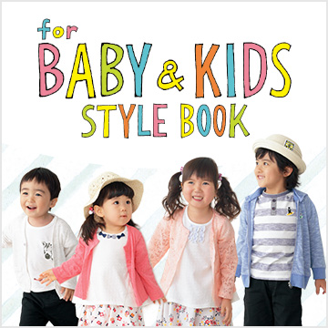 for BABY & KIDS STYLE BOOK 6月号