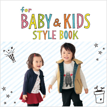 for BABY & KIDS STYLE BOOK 8月号