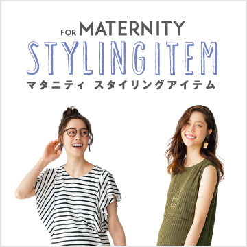 FOR MATERNITY STYLING ITEM 6月号