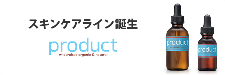 PRODUCT(ザ・プロダクト)