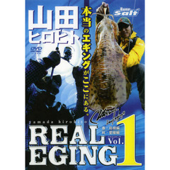 DVD REAL EGING   1