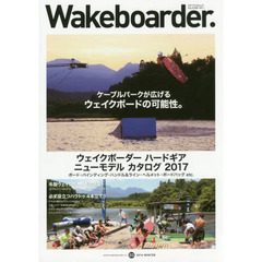 Wakeboarder. 03(2016WINTER)