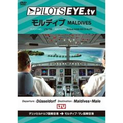 PILOTS EYE.tv DUSSELDORF→MALDIVES