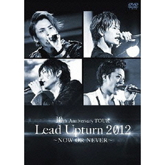Lead/Lead Upturn 2012 ~NOW OR NEVER~