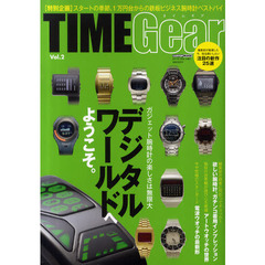 TIME Gear Vol.2