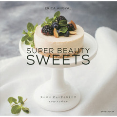 SUPER BEAUTY SWEETS