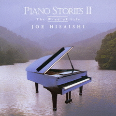 PIANO STORIES II?The Wind of Life