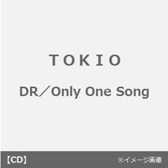 DR/Only One Song