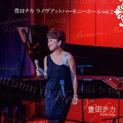 Chika Toyota Live at Harmony Hall Vol.2
