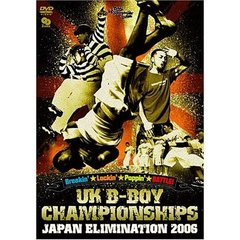 UK B-Boy Championship Japan Elimination 2006