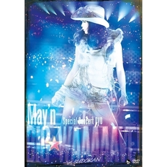May'n/May'n Special Concert DVD 「BIG☆WAAAAAVE!!」 in 日本武道館
