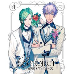 B-PROJECT~鼓動*アンビシャス~ 4 <完全生産限定版>(Blu-ray Disc)