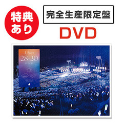 乃木坂46/乃木坂46 4th YEAR BIRTHDAY LIVE 2016.8.28-30 JINGU STADIUM<完全生産限定盤 7DVD/セブン‐イレブン、セブンネット限定お買い物イベント応募券付き>