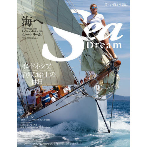 Sea Dream  22