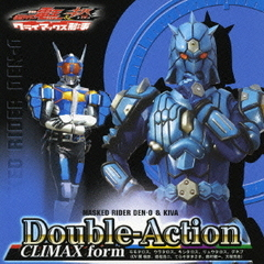 Double?Action CLIMAX form