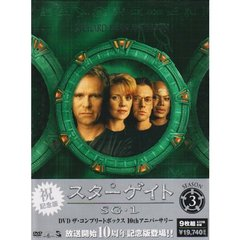 スターゲイト SG-1 SEASON 3 DVD The Complete Box 10th Anniversary