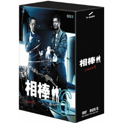 相棒 Season 6 DVD-BOX II
