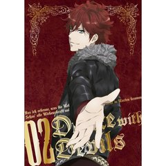 Dance with Devils DVD 2(初回生産限定版)