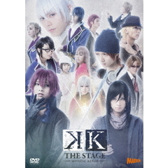 舞台 『K -MISSING KINGS-』 DVD