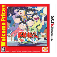 3DS おそ松さん 松まつり! WELCOME PRICE!!