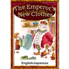 The Emperor's New Clothes 【English/Japanese versions】