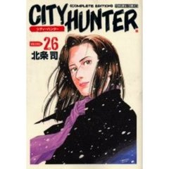 完全版 CITY HUNTER  26