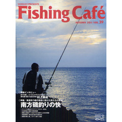 Fishing Cafe VOL.39(2011AUTUMN)