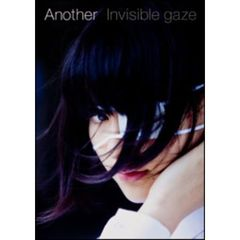 Another Invisible gaze
