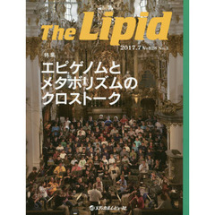 The Lipid Vol.28No.3(2017.7)