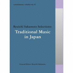 commmons:schola vol.14 Ryuichi Sakamoto Selections:Traditional Music in Japan