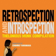 Retrospection and Introspection Compiled by 山中千尋