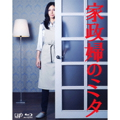 家政婦のミタ Blu-ray BOX(Blu-ray Disc)