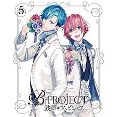 B-PROJECT~鼓動*アンビシャス~ 5 <完全生産限定版>(Blu-ray Disc)