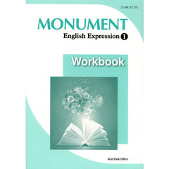 MONUMENT English Expression 1 Workbook