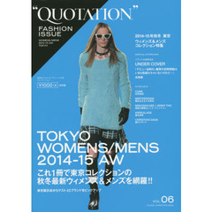 QUOTATION FASHION ISSUE VOL.06